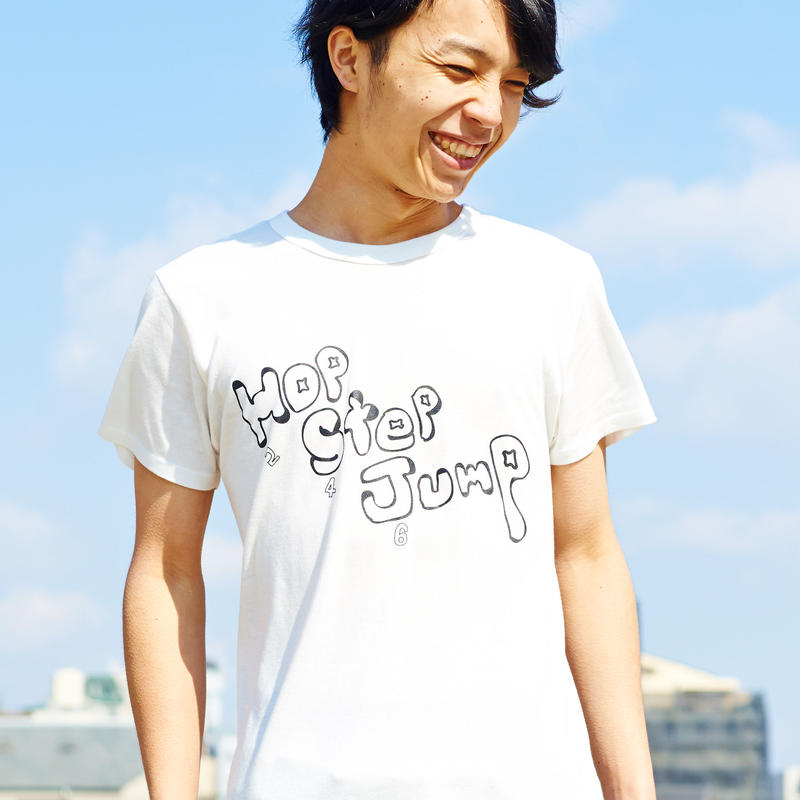 Hop Step Jump~どこまでも遠くへ~