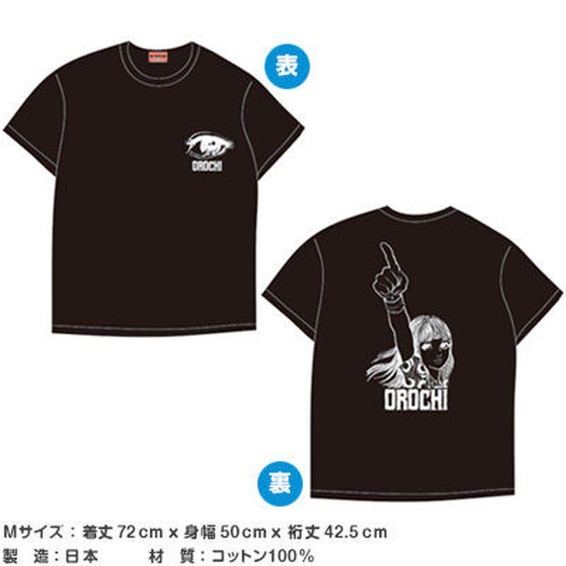 おろちシリーズ グラフィックTシャツ 黒 【楳図かずお】