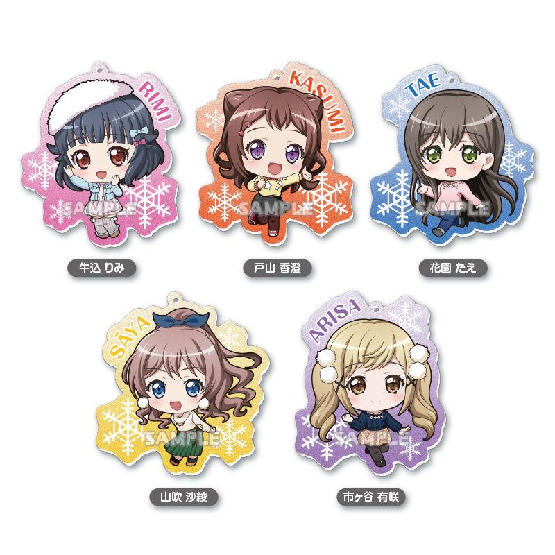 バンドリ! ガールズバンドパーティ! キラッとアクリルキーホルダー Vol.2(Poppin'Party)【BanG Dream! バンドリ!】