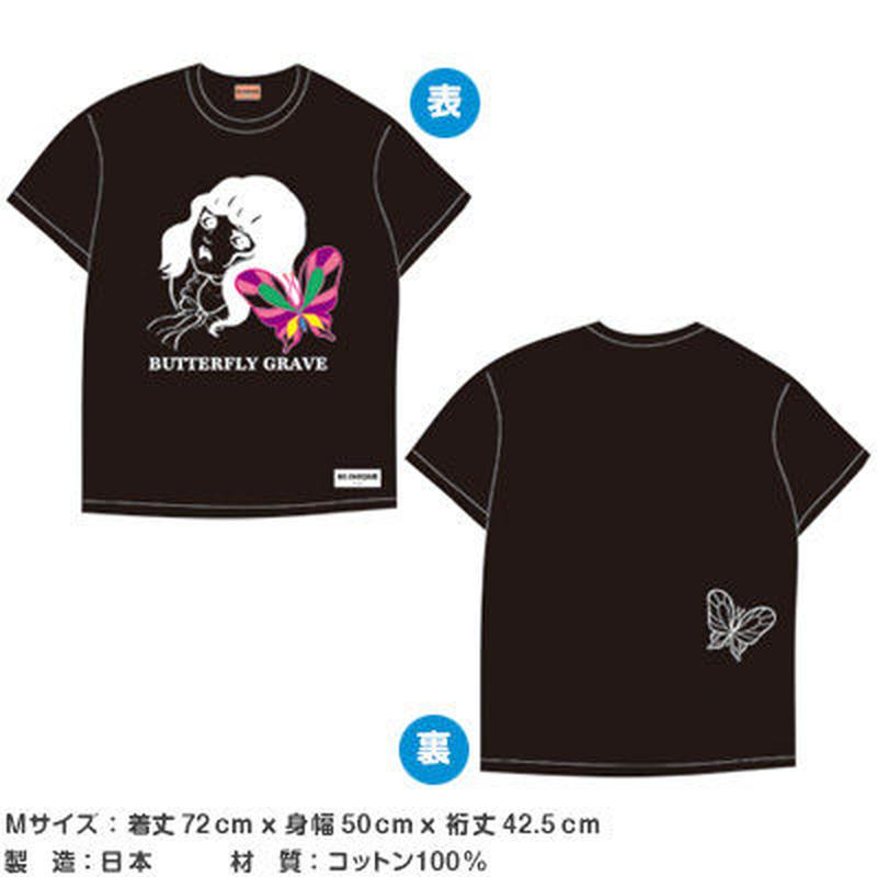蝶の墓シリーズ 刺繍付きグラフィックTシャツ 黒 【楳図かずお】