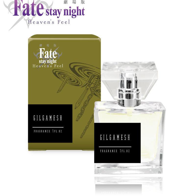 劇場版「Fate/stay night[Heaven's Feel] 」フレグランス ギルガメッシュ 【primaniacs】