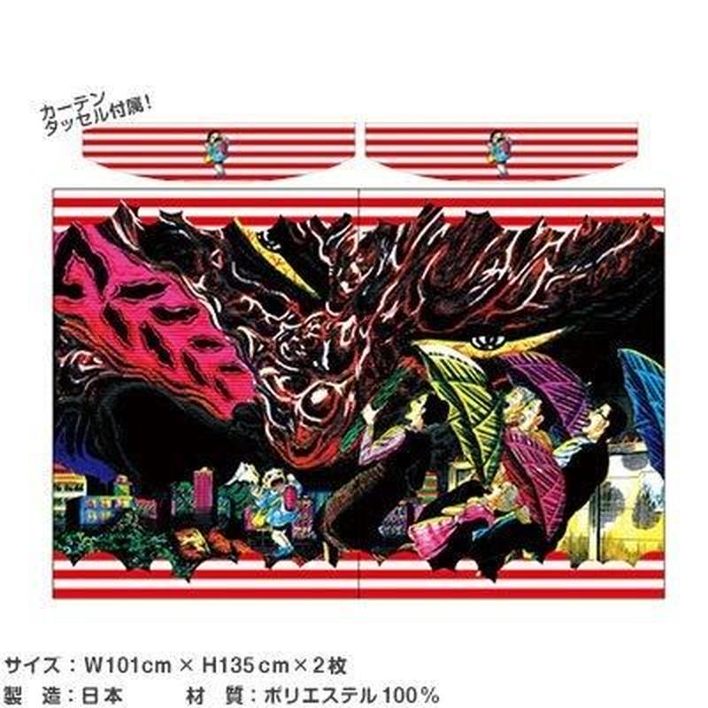 まことちゃん / 蝶の墓シリーズ カーテン(横型)【楳図かずお】