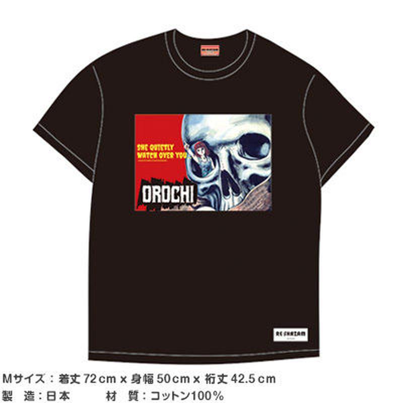 おろちドクロシリーズ Tシャツ 【楳図かずお】