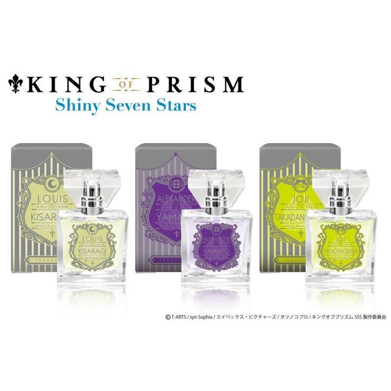 KING OF PRISM -Shiny Seven Stars- フレグランス 【primaniacs】