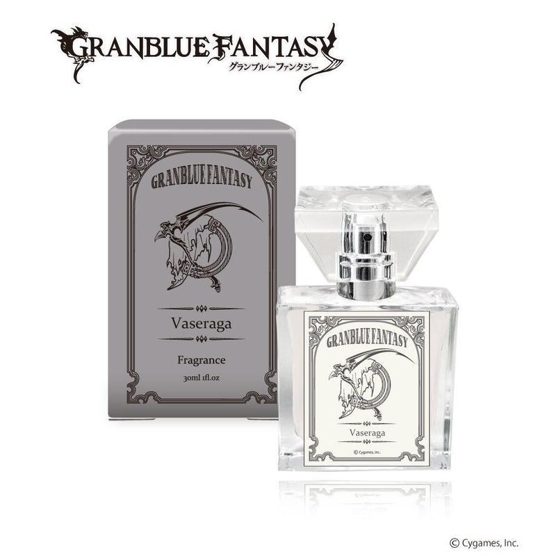 GRANBLUE FANTASY フレグランス  バザラガ【primaniacs】