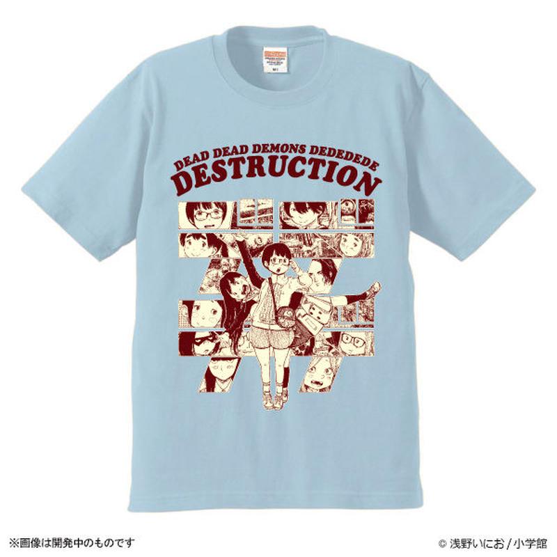 Tシャツ(デデデデ)【デッドデッドデーモンズデデデデデストラクション】