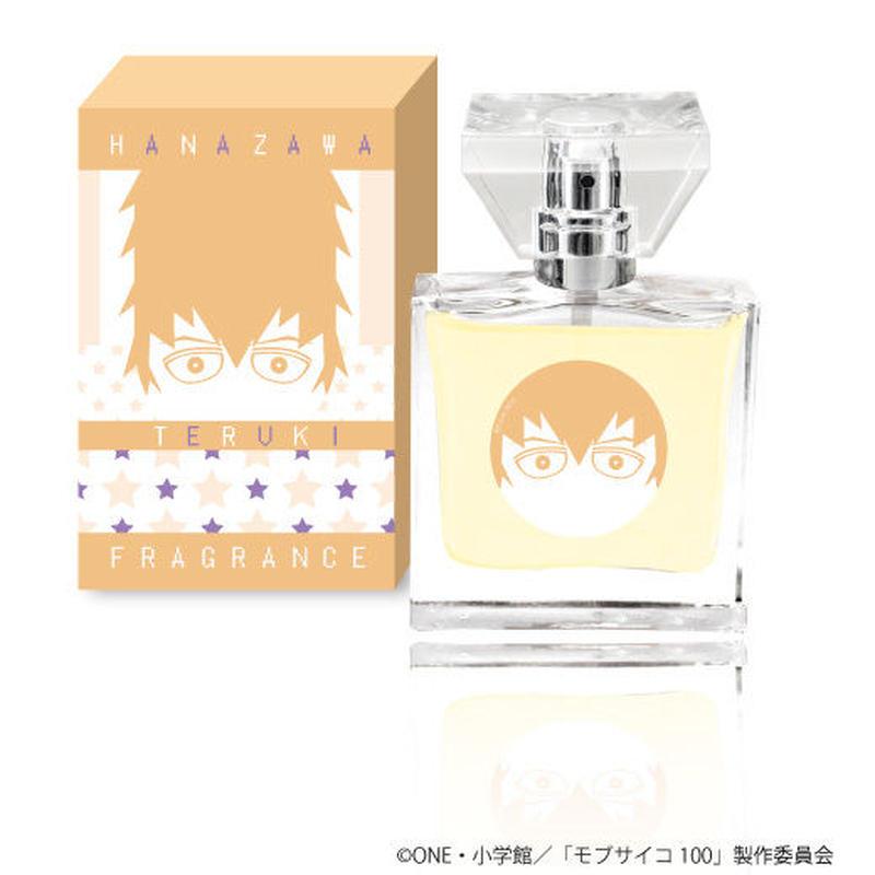 モブサイコ100 フレグランス  花沢輝気 【primaniacs】