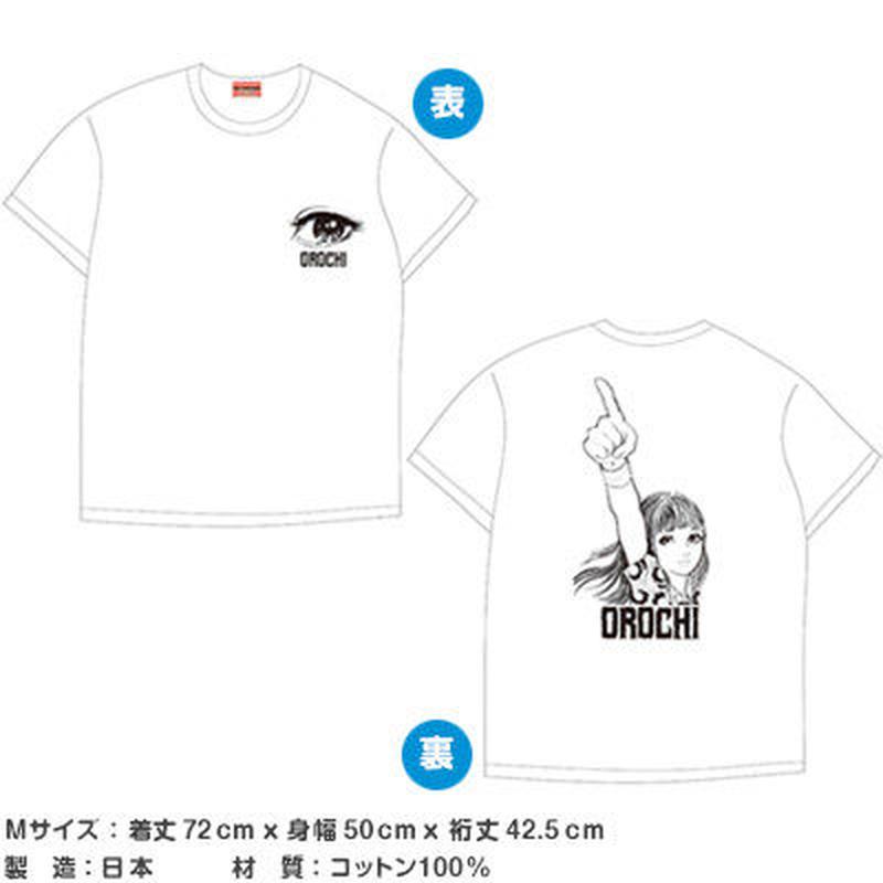 おろちシリーズ グラフィックTシャツ 白【楳図かずお】