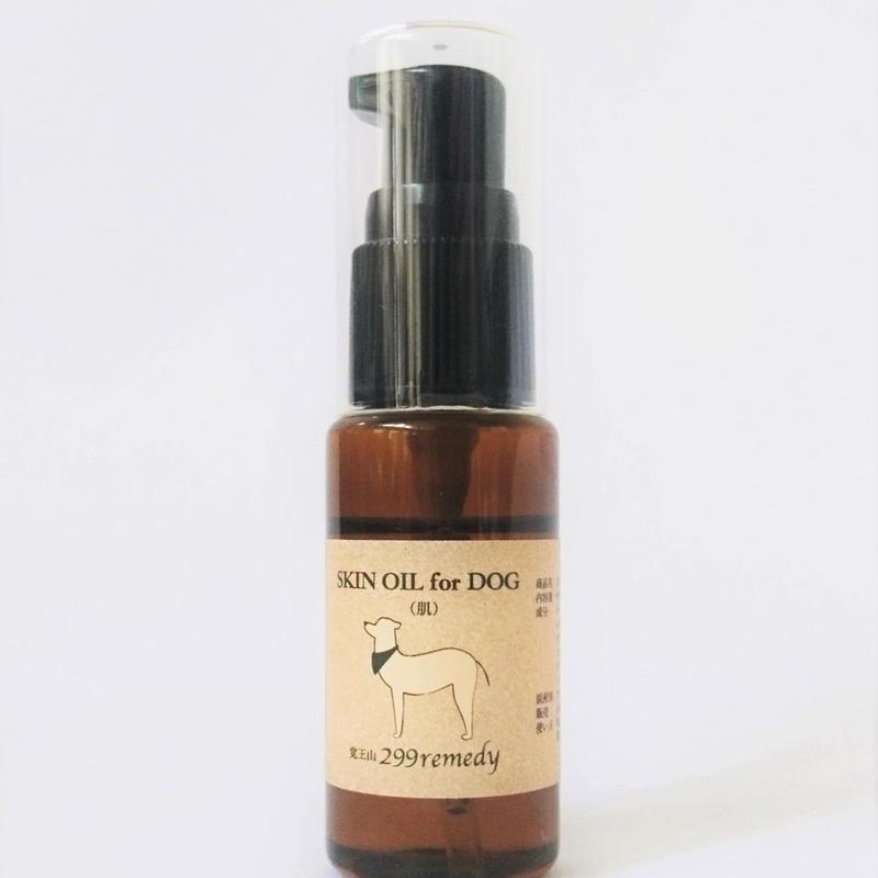 SKIN OIL for DOG(犬用肌オイル 25ml)