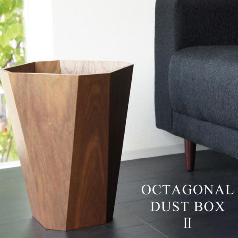 オクタゴナル ダストボックスⅡ