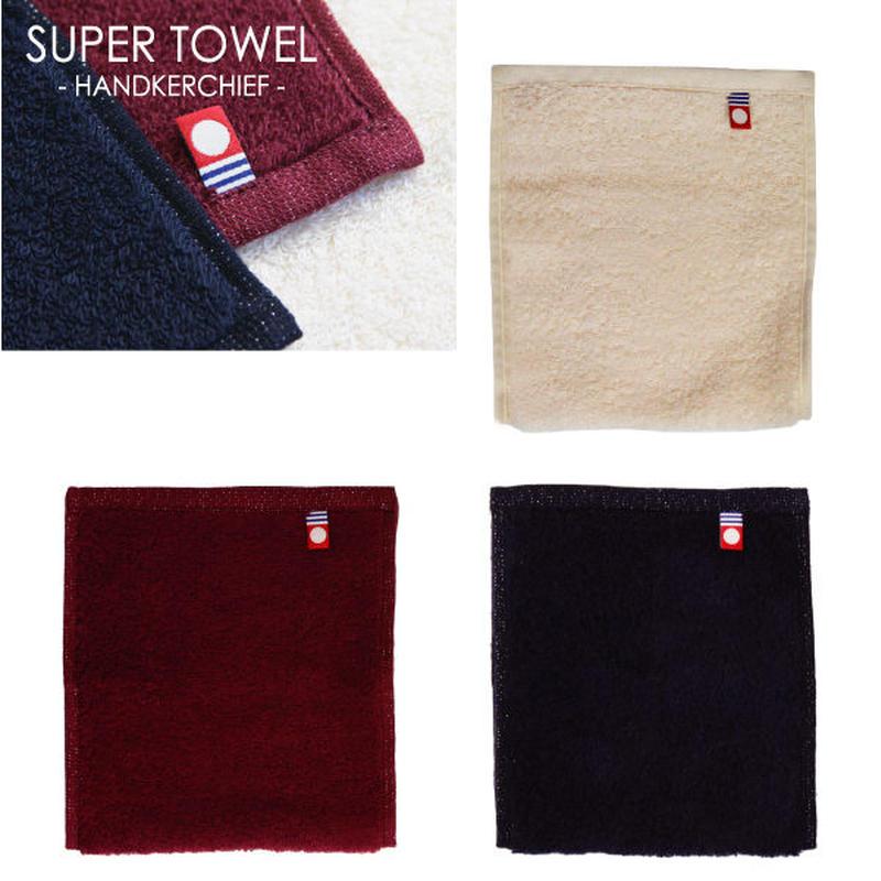 Super Towel  タオルハンカチ