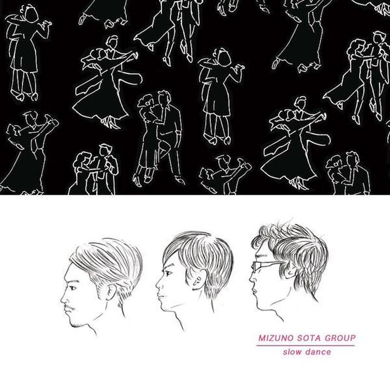 水野創太GROUP『スローダンス / 僕らは友だち / 夜光 / わたしをみつけて』