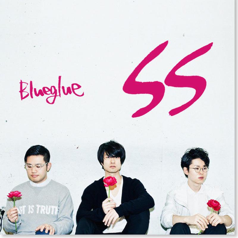 Blueglue『SS』