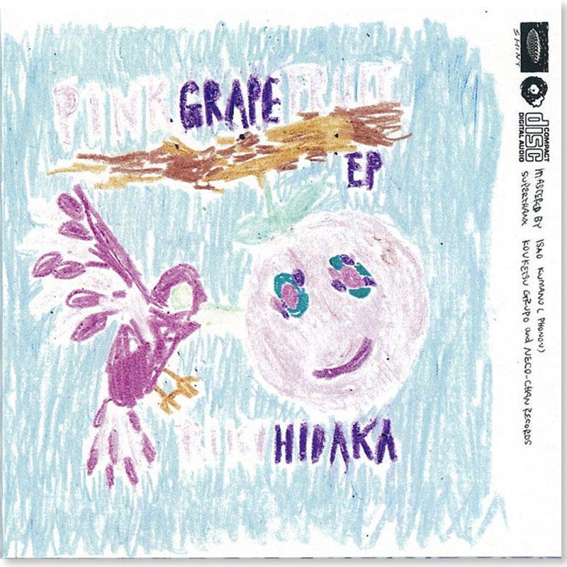 RIKI HIDAKA『PINK GRAPEFRUITS E.P.』