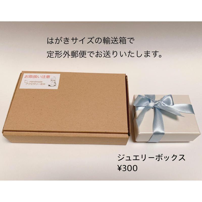ラッピング☆ジュエリーボックス 定形外発送