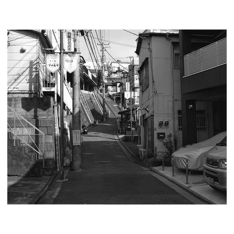 写真集「MILESTONES」バライタプリント(11x14inch)付き 0217-9