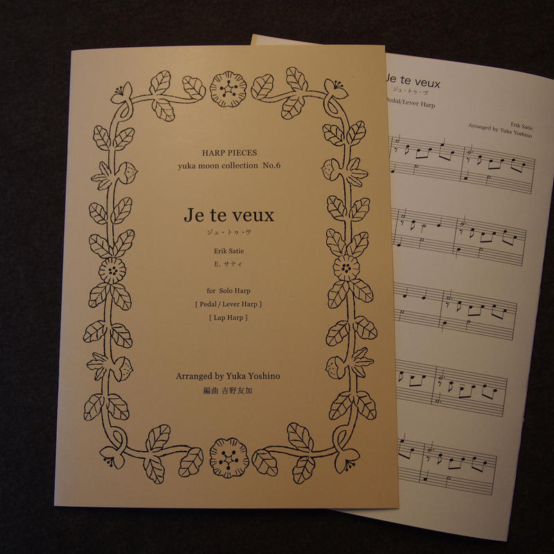 HARP PIECES  No.6  [Je te veux]