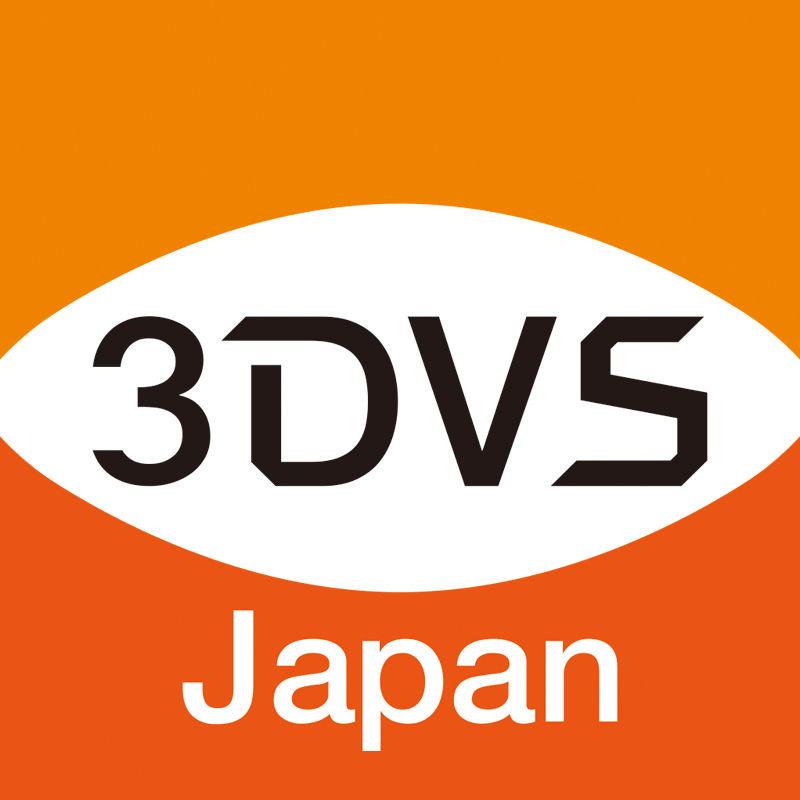 年間保守 3DViewStation Desktop (All Importers) - seat license