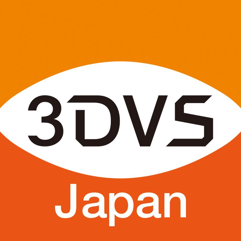年間保守 3DViewStation Desktop (Export Option) - seat license
