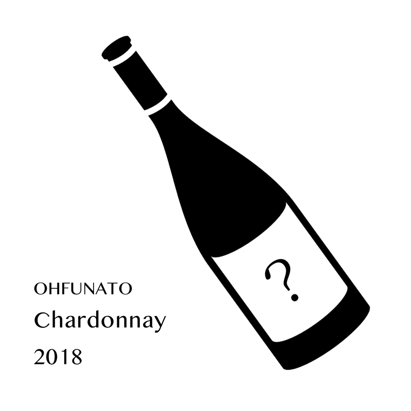 《予約販売》Chardonnay 2018