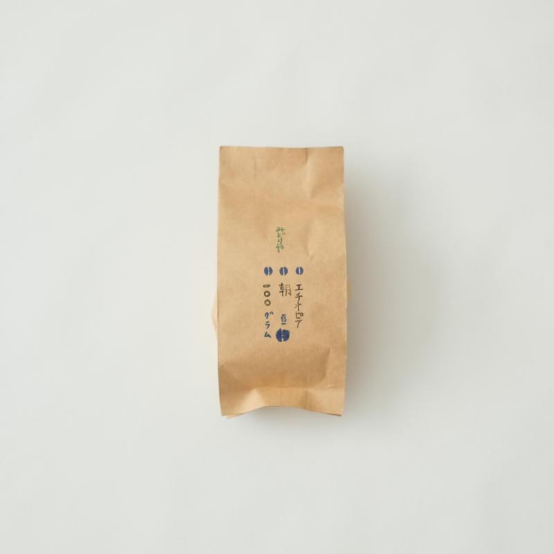 コーヒー豆「朝」200g/みどりや