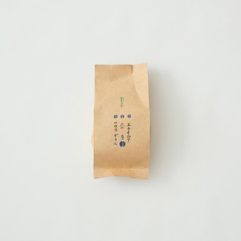 コーヒー豆「昼」200g/みどりや