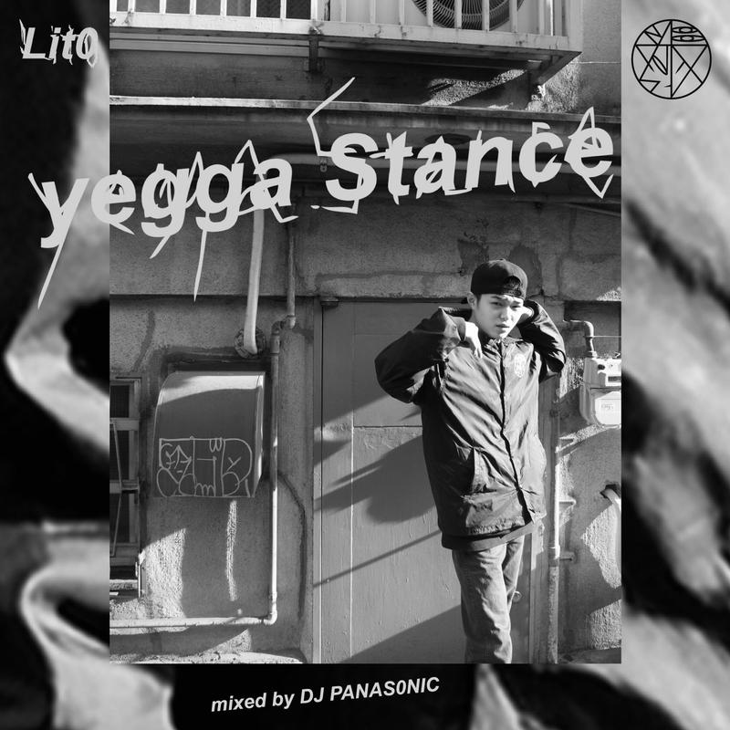 lit0[yegga stance _mix by DJ PANASONIC] wavデータ