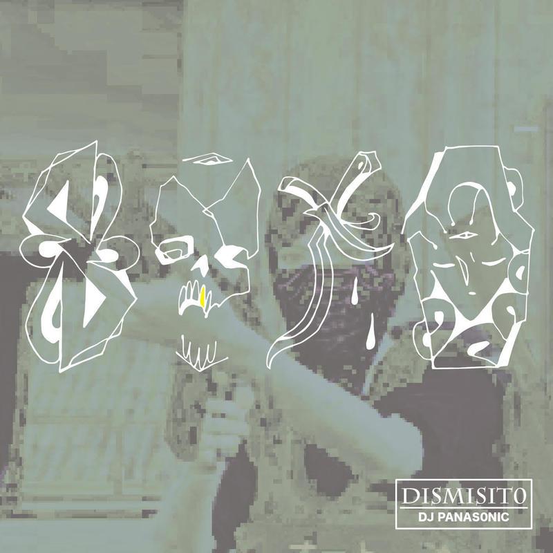 DJ PANASONIC [DISMISITO] WAVデータ