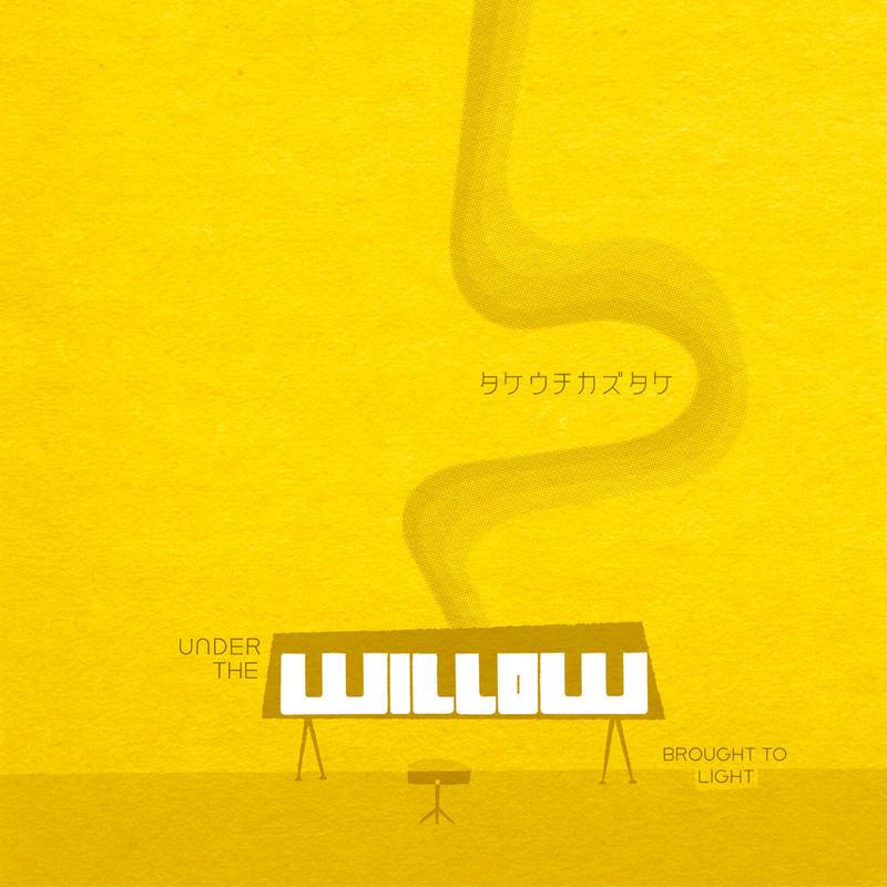 【2017/12/7発売の最新作!】 6th alb. 「UNDER THE WILLOW brought to light」(CD)