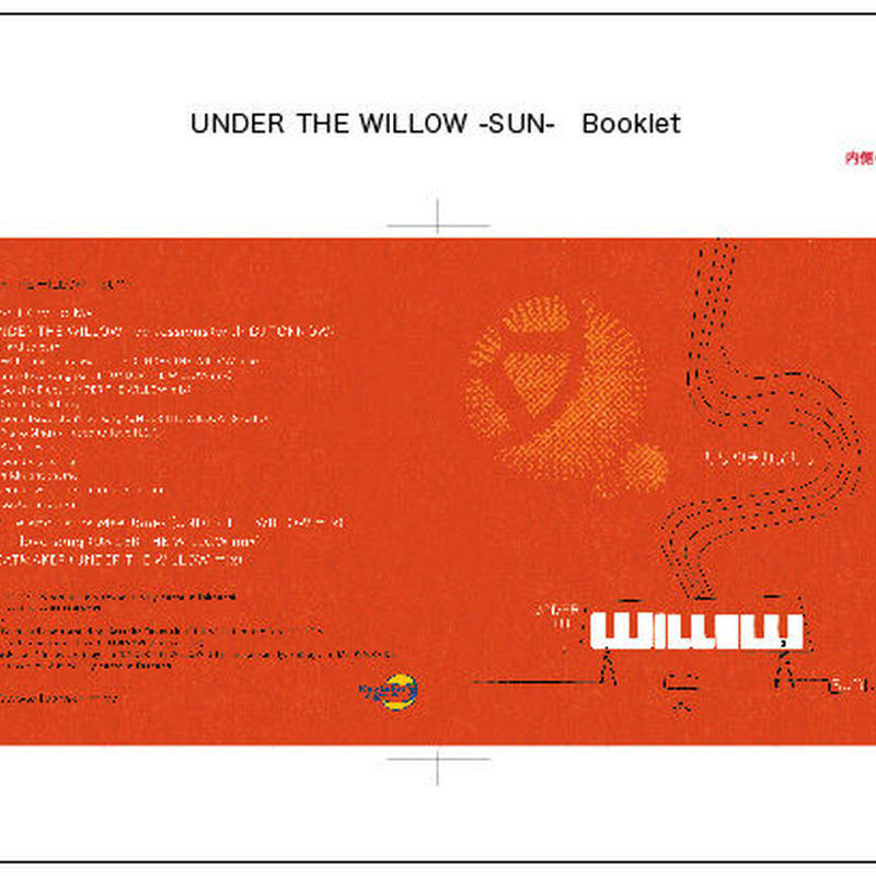 【pdfファイル4枚組】UNDER THE WILLOW -SUN- 組み立てキット
