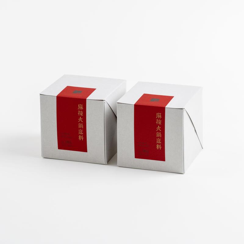 【限定】麻辣火鍋底料 1st edition 2個セット
