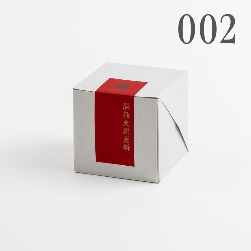 麻辣火鍋底料【002】 1個