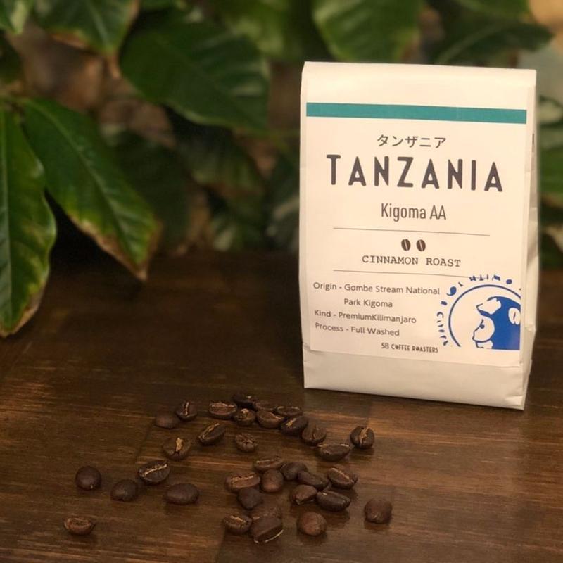 TANZANIA - Kigoma AA[Washed]