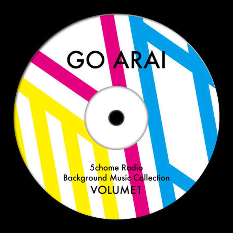 五丁目ラジオB.G.M.コレクションVOLUME1