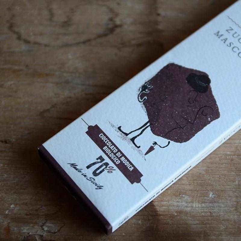 "Sabadi ""ロ・スクーロ""(黒糖)チョコラート ディ モディカ ビオ70%"