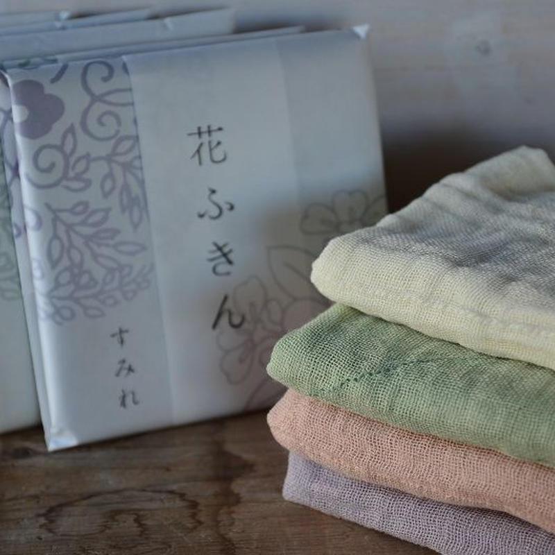 花ふきん(綿) 中川政七商店