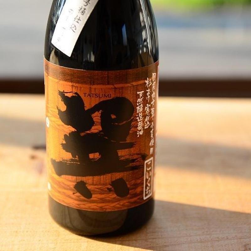 天然醸造丸大豆醤油(こいくち) 巽 720ml 梶田商店