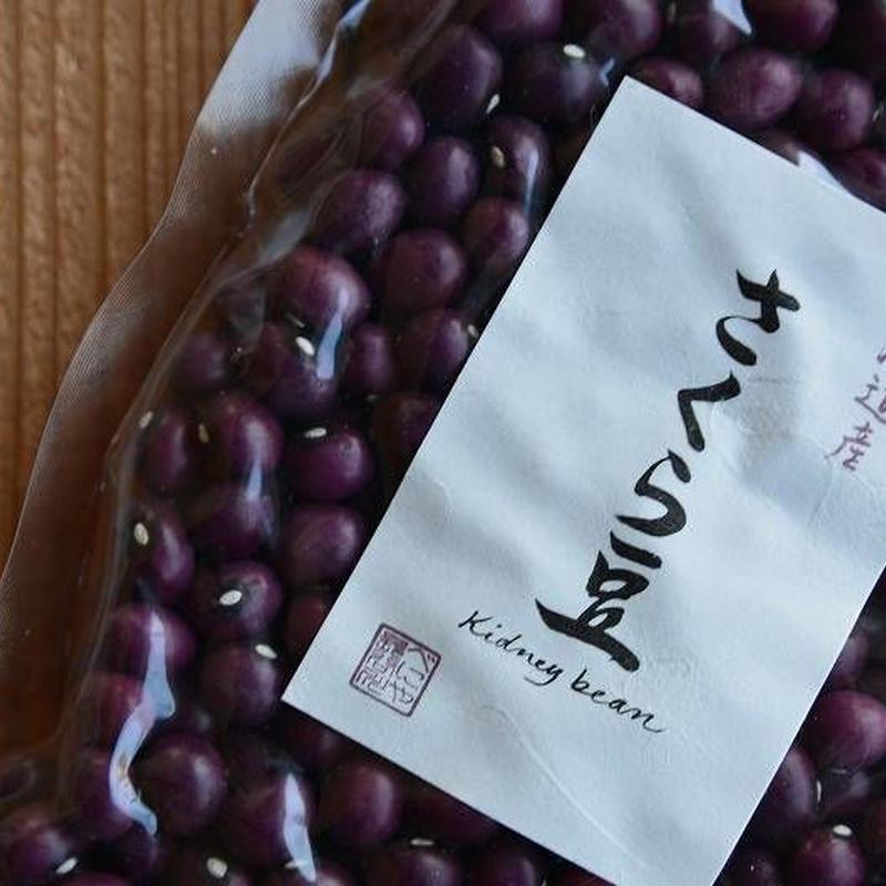 べにや長谷川商店  北海道産 さくら豆