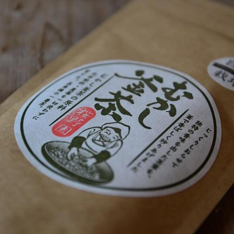 【再入荷】むかし釜茶 桜野園