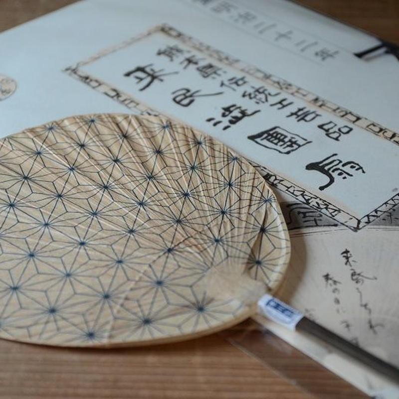【今年も入荷】麻の葉渋うちわ 中川政七商店
