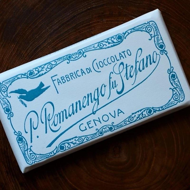 ピエトロ・ロマネンゴPietro Romanengo チョコレート ミルク