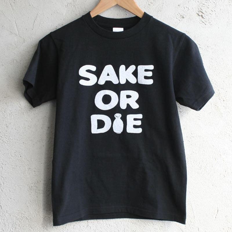 SAKE OR DIE