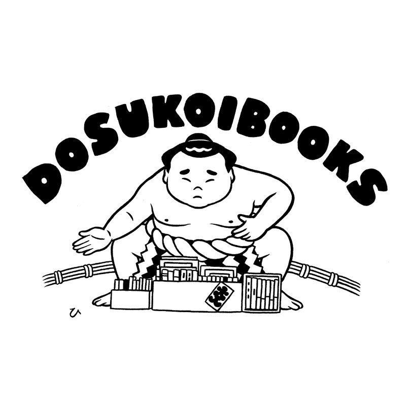 DOSUKOI BOOKS