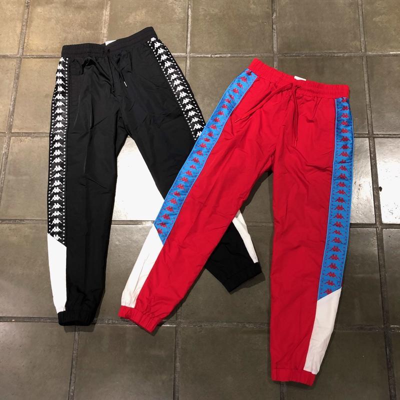 Kappa nylon pants