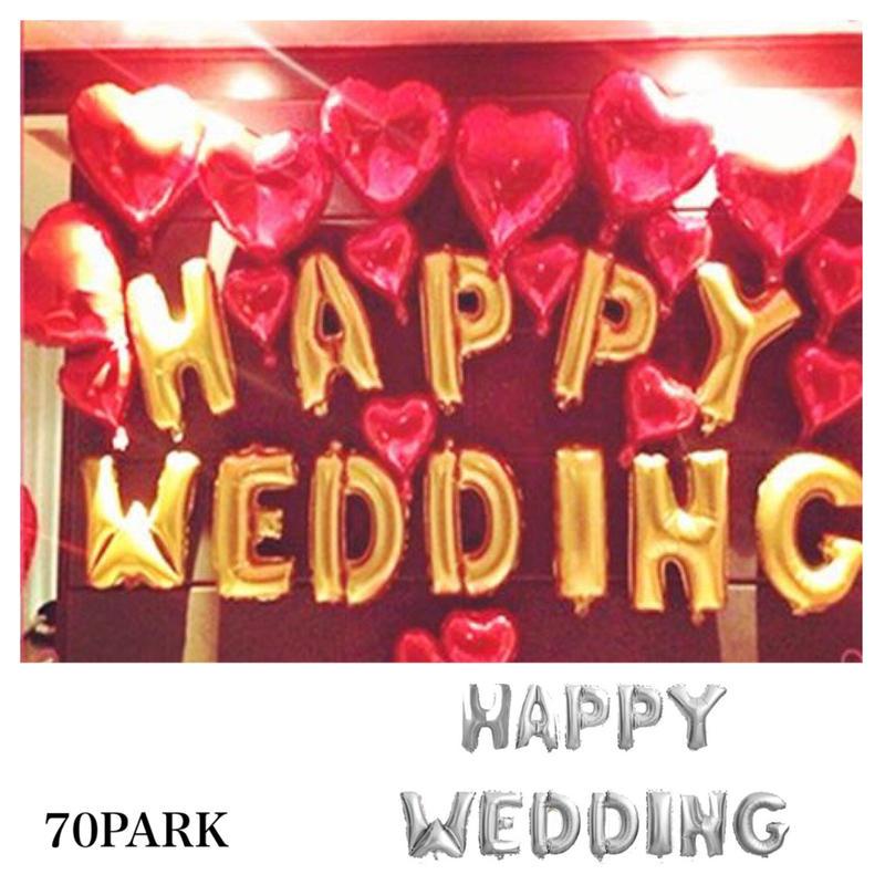 #Happy Wedding Balloon Set ウエディング バルーン セット パーティー サプライズ