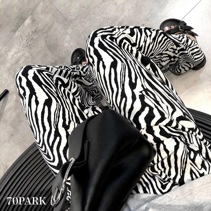 #Zebra Print Long Pants  ゼブラ柄 プリント ワイド ロング パンツ