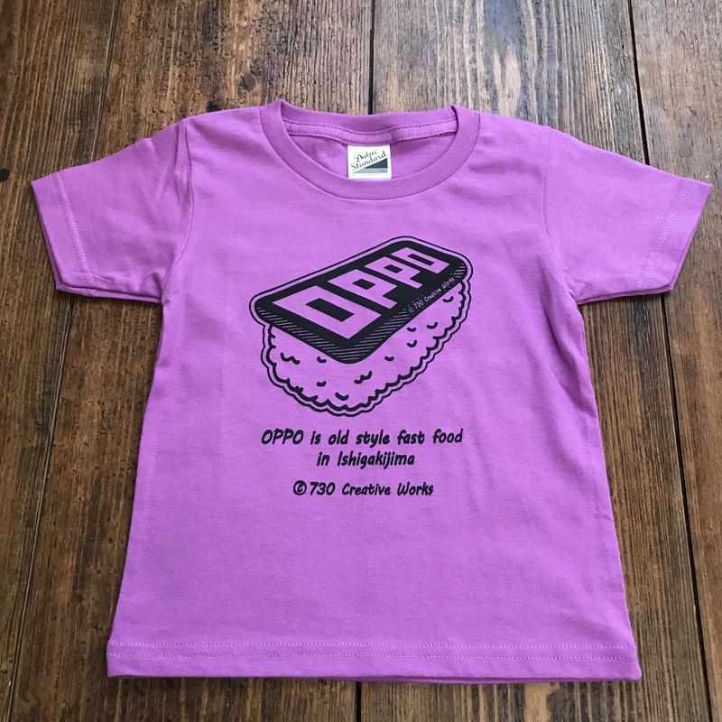 OPPO / KIDS / T-shirt  (purple) *handmade print ver.*