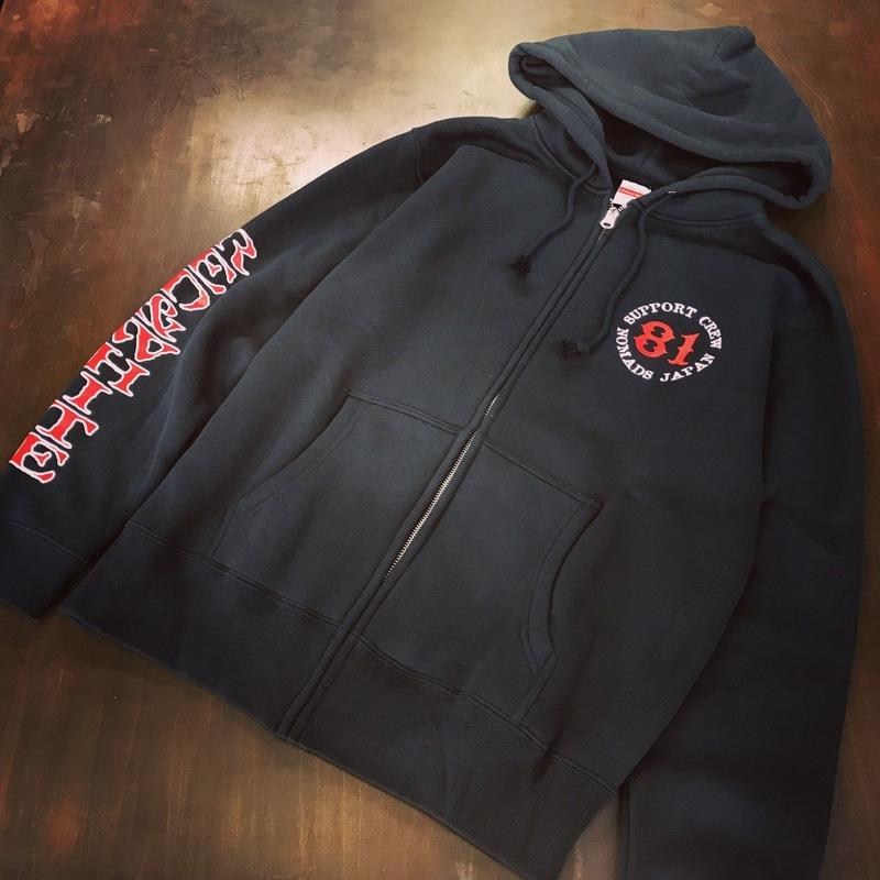 SUPPORT FULL ZIP HOODY