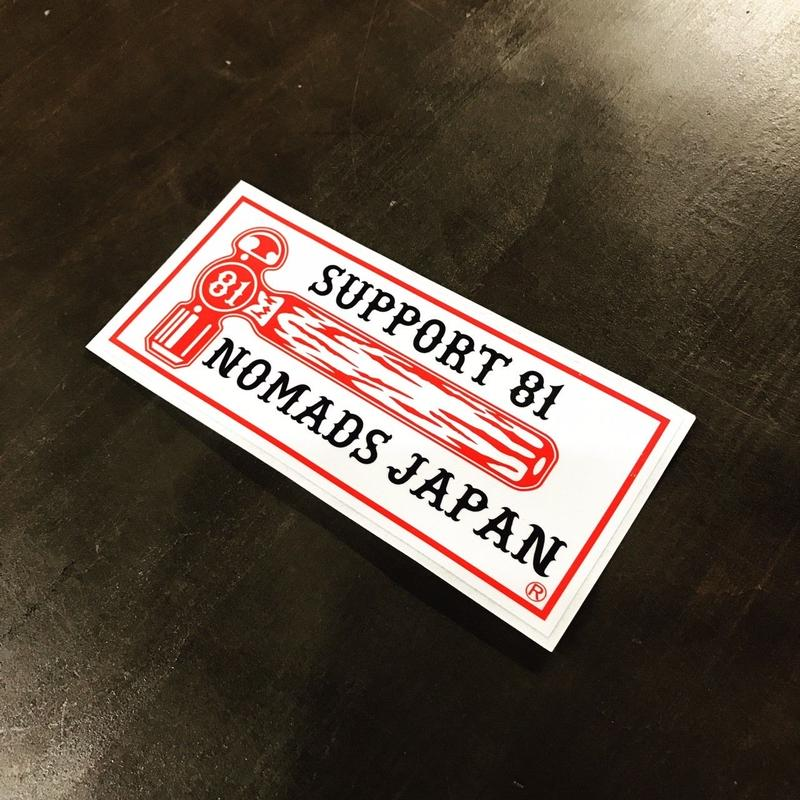 SUPPORT STICKER HAMMER