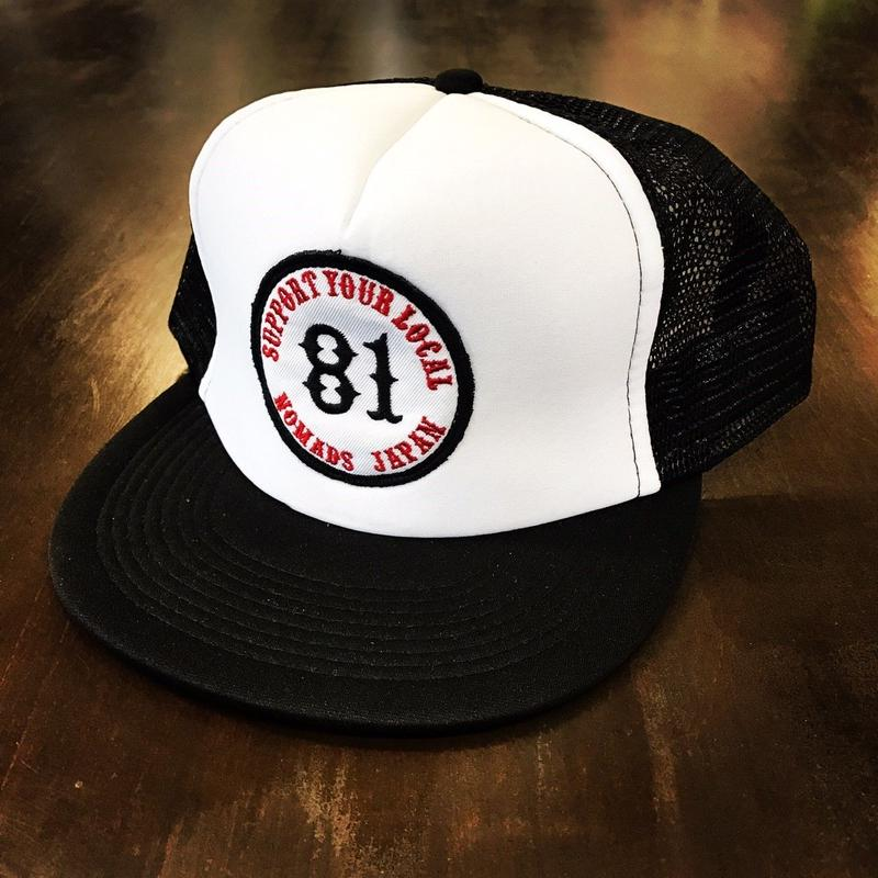 SUPPORT MESH CAP - Black & White